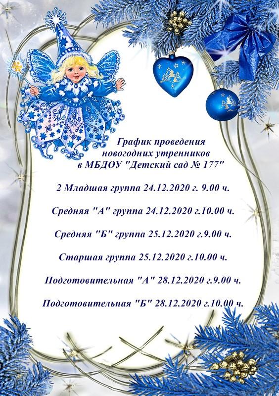 http://pyterka.ru/upload/ds_177/information_system_641/3/4/3/1/3/item_343134/item_343134.jpg?rnd=1995101459
