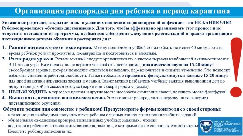 http://pyterka.ru/upload/pupils/information_system_70/3/0/3/9/4/item_303943/item_303943.jpg?rnd=1382882497