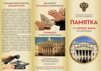 http://pyterka.ru/upload/pupils/information_system_782/3/6/5/0/9/item_365092/small_information_items_property_116312.jpg?rnd=683987192