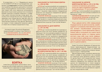 http://pyterka.ru/upload/pupils/information_system_782/3/6/5/0/9/item_365093/small_information_items_property_116313.jpg?rnd=1623089492