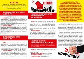 http://pyterka.ru/upload/pupils/information_system_782/3/6/5/0/9/item_365095/small_information_items_property_116315.jpg?rnd=467025434
