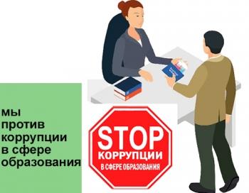 http://pyterka.ru/upload/pupils/information_system_782/3/6/5/0/9/item_365097/item_365097.jpg?rnd=886855366