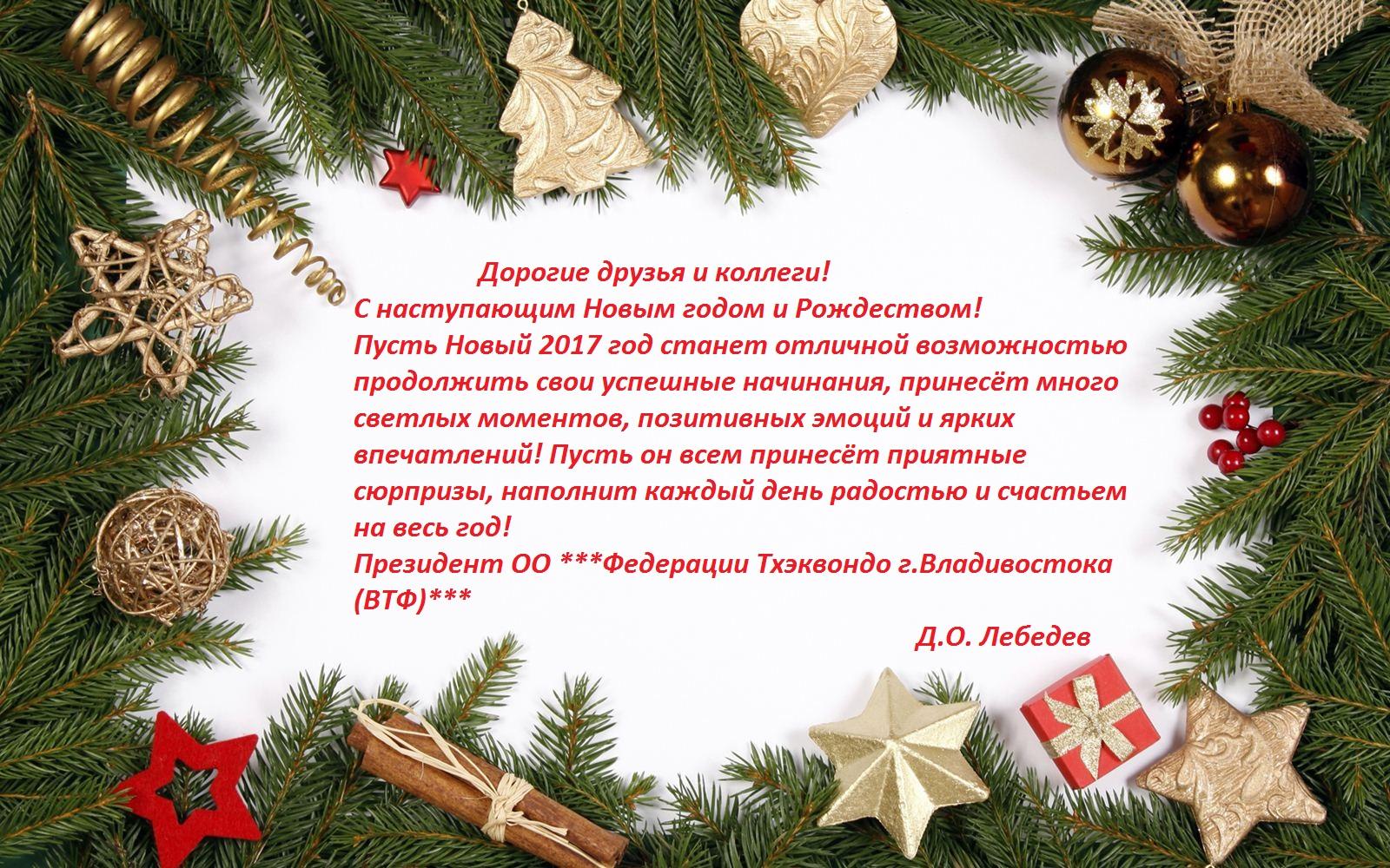 http://pyterka.ru/upload/wtf/information_system_46/1/5/2/item_152478/information_items_152478.jpg